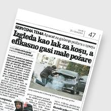 icon-photo-press-jutarnji-3